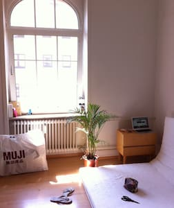 Beautiful room in the city - Frankfurt - Wohnung