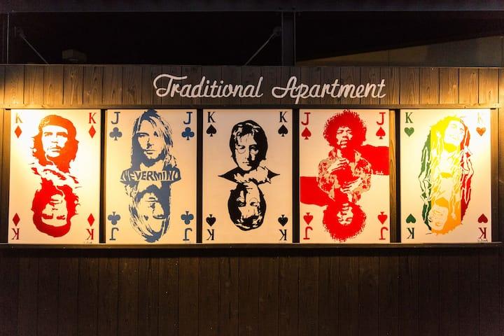 Traditional Apartment Takamatsu 663