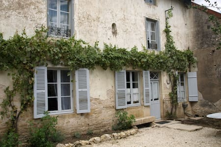 Gite - Saint-Seine-sur-Vingeanne - บ้าน