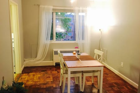 Charming private room near ❤️ of DC - Bethesda - Appartement