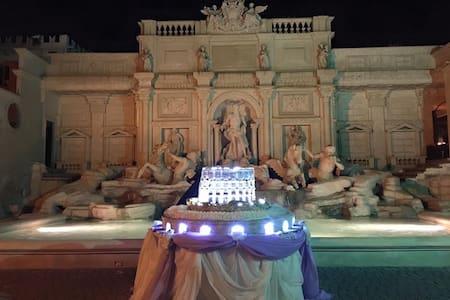 SUITE TREVI sere indimenticabili - Rooma