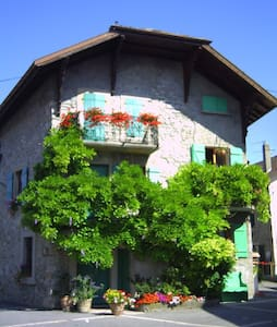Village house Messery, near Geneva - Messery - Hus