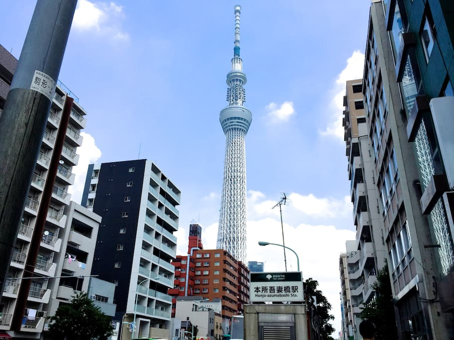 You can see Sky Tree Tower right there!