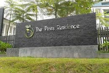 The Pines Residence Resort Living - Gelang Patah
