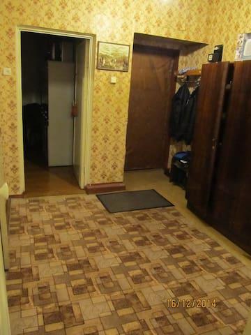 Просторная уютная квартира - Ekaterimburgo - Apartamento