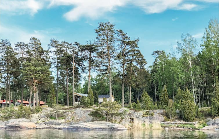 Holiday cottage with 2 bedrooms on 90m² in Nyköping