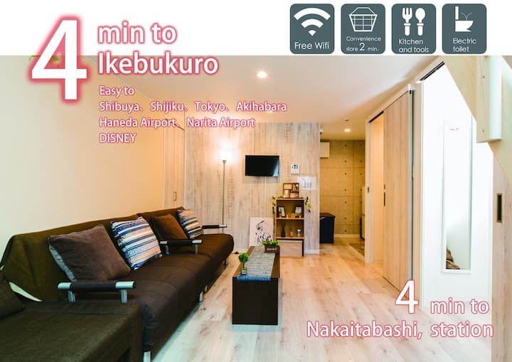 New OpenNestle Tokyo  Duplex Itabashi 01☆FreeWiFi