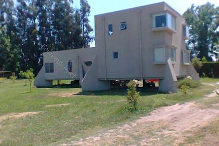 Linderos Bed & Breakfast - Linderos,Buin