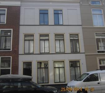Stay In heart of Leiden - Leiden