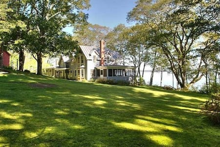 """Lovely """"Lost Tides"""" on the Penobscot Bay - Northport - บ้าน"""