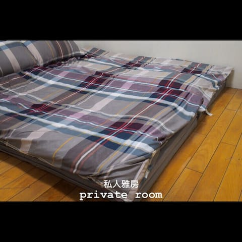 PrivateRoom - 2 mins from MRT & a chill host