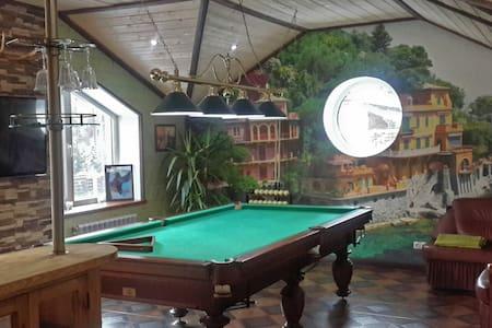 Гостевой домик для путешественников - Vsevolozhsk - 게스트하우스