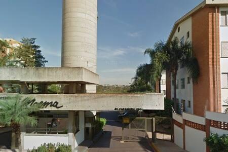 Apartamento 2 quartos - mobiliado - Ribeirão Preto