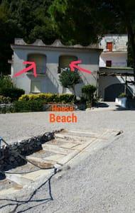 BEACH  HOUSE  AMALFI COAST - Vietri Sul Mare - House