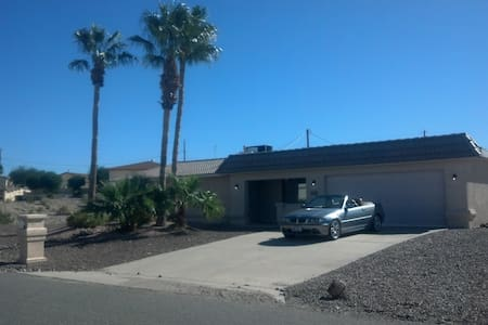 Clean & Comfortable 3Br 2Ba House on a Quiet St. - Lake Havasu City - Casa