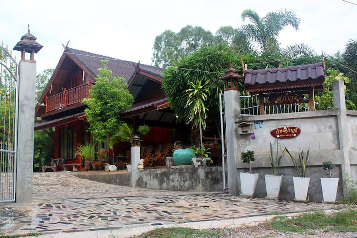 Muang - House