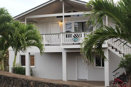 3 bedroom, partial ocean view, close to Beach,A/C - Laie