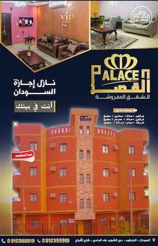 2 Bedroom Luxury Apartment, Palace Deluxe Suites1