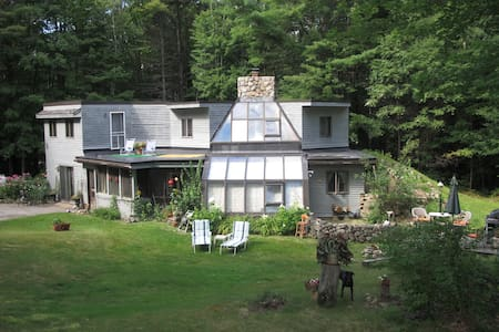 Passive Solar Home on 200 Acres (1) - Conway - Hus