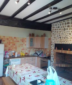 Charmante maison de village - Petite chambre - Lembeye - House
