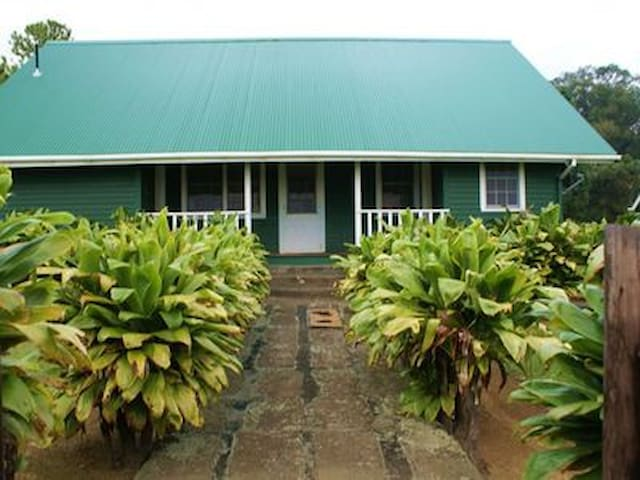 Kahuku Ranch Vacation Rentals - The Pali House - Naalehu - Haus