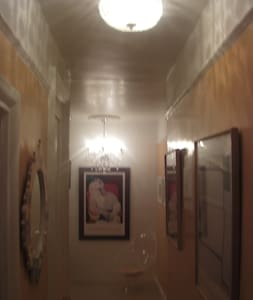 Apartment is in Washington heights - New York - Apartment