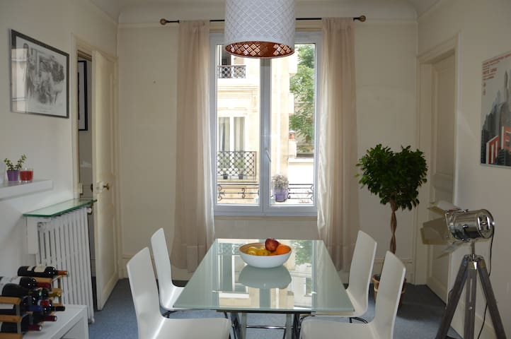 Great apartment south of Latin Quarter - Paris - Apartamento