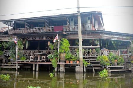 Huatakhe Water Front 2 DBR - Bangkok
