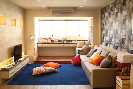 Comfy stay in the heart of Kaohsiung! _Double Room - Lakás