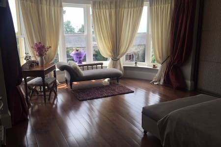 Luxury Courtyard Accomodation - Drogheda - Haus