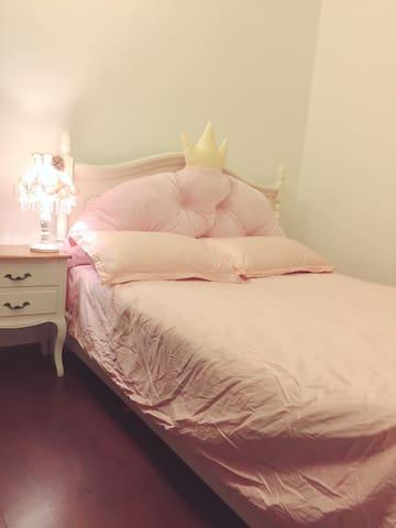 粉嫩欧式公主房-限女客 - Guangzhou - Haus
