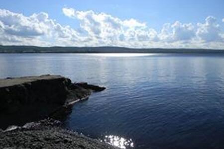 Petit paradis du Lac - Chambord - 独立屋