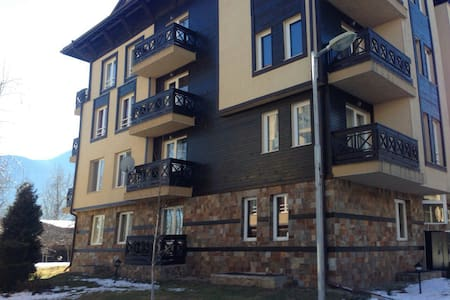 Nice apartment in private SPA complex in Bansko - Bansko - Lägenhet