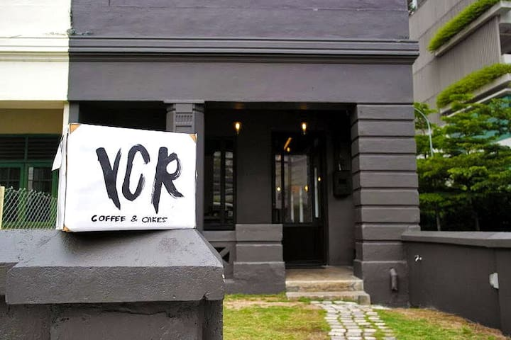 Cafe time - VCR coffee & cake