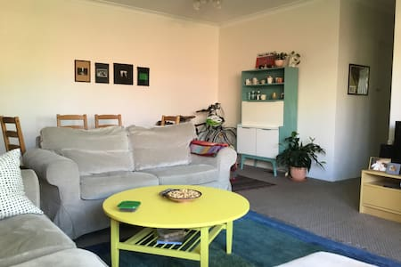 Private Room - Croydon Park - Apartamento