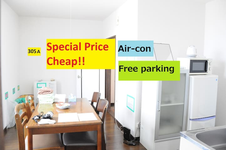 Parking, wifi,close to Biei,Zoo&Ramen village305A