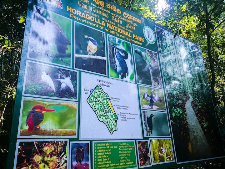 Sri Lanka's smallest National Park