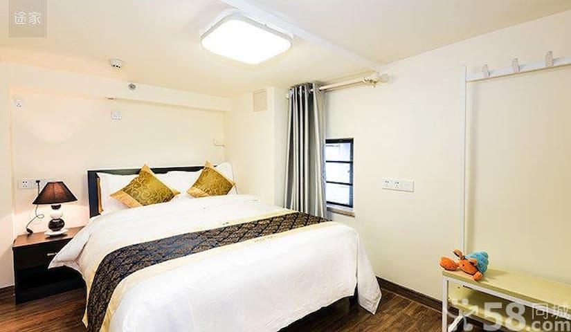 白云机场2房一厅72平方全新小区楼盘可住4人转机早机 机场免费接送 - Guangzhou - Apartamento