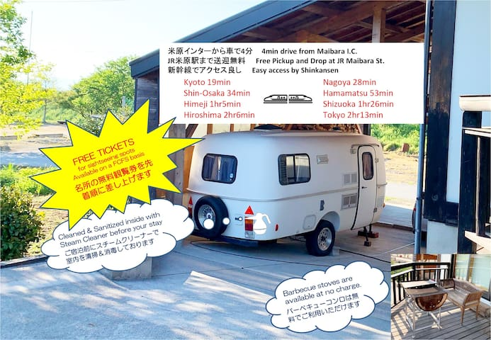 Stay in Casita Trailer!  Free pickup!