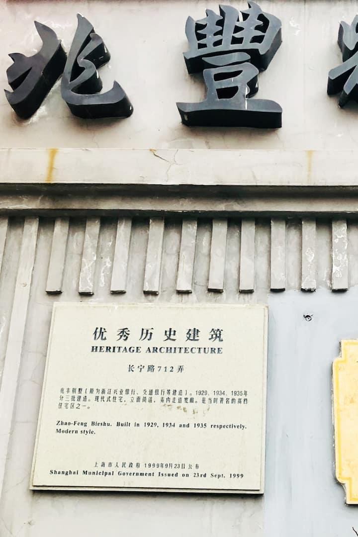Zhaofeng villa