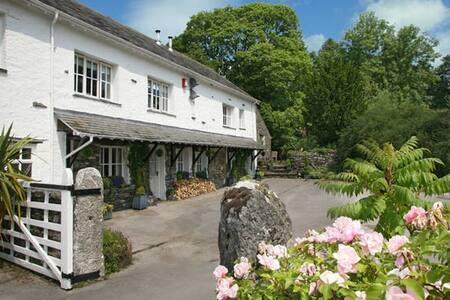 Nannygoat Cottage, Broadoak, Underbarrow,