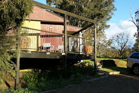 Nundle Country Living