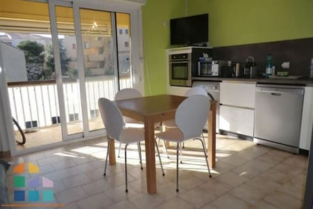 résidence des genets - Appartamento