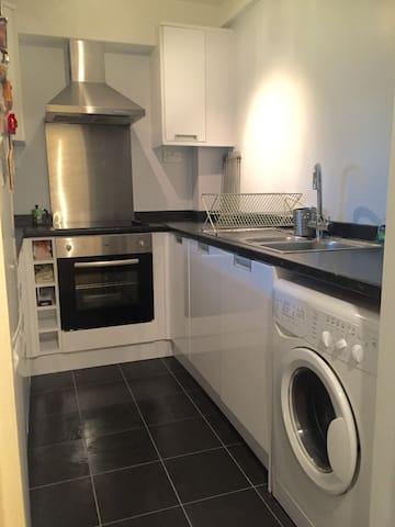 Modern kitchen and washer dryer