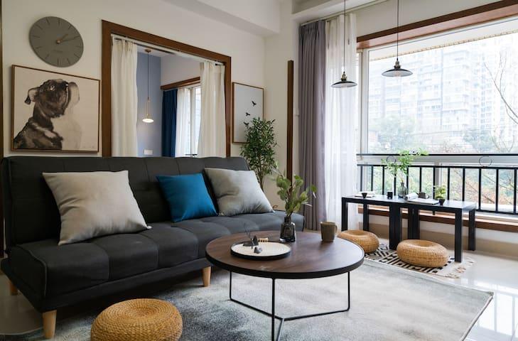 【吾宅】下楼就是九眼桥&可住2人&现代温馨一居室