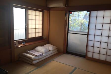 Omotesando House (Harajuku) 104 - Shibuya-ku