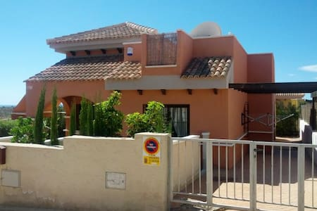 The Perfect Home From Home Family Villa - Cartagena - Villa