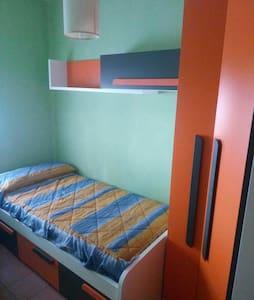 104 Campus Unamuno - Salamanque - Appartement