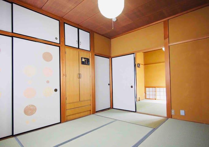 1 House for 8 ppl! 8 min Joshin Station, Wifi Free