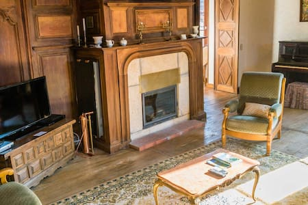 Maison Pierre Loti 4*: caractère, calme et confort